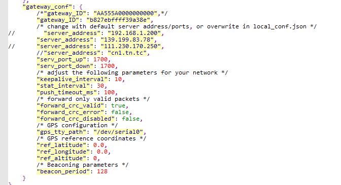 Where do I find sent Class-B beacons in logs? - Gateways